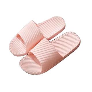 YUZHAOLIN 俞兆林 情侣居家男女室内软厚底浴室洗澡防滑凉拖鞋8810 粉色 36-37