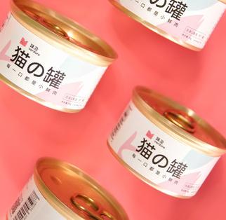 味及 猫罐头 金枪鱼鲅鱼 80g*3罐