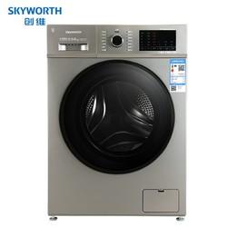 Skyworth 创维 F90MCGA3 9KG 洗烘一体机