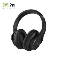 iQIYI 爱奇艺 i71 QY-EH850 无线降噪耳机