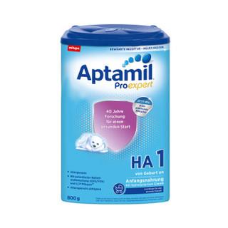 Aptamil 德国爱他美 HA半水解奶粉 3-6个月 1段