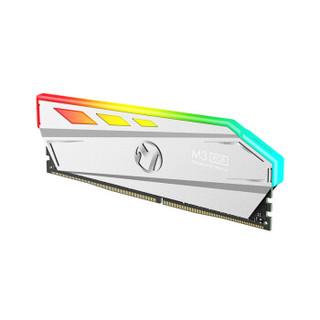 MAXSUN 铭瑄 8GB DDR4 3000 RGB台式机内存条