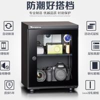 Wonderful 电子智能全自动单反相机镜头防潮箱
