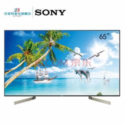 索尼(SONY)KD-65X9000F 65英寸 4K超高清 HDR 智能语音电视 液晶平板电视机