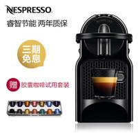 NESPRESSO C40-CN-RE-NE 咖啡机 (黑色、0.8L、19)