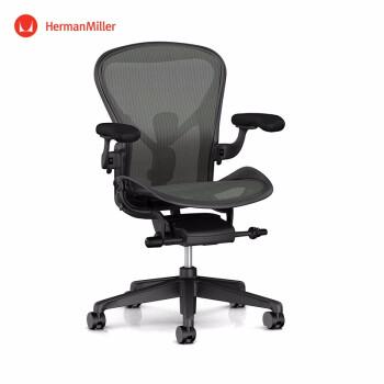 Herman Miller 赫曼米勒 Aeron电竞椅 (94 x 61 x 58 cm、尼龙、石墨色)