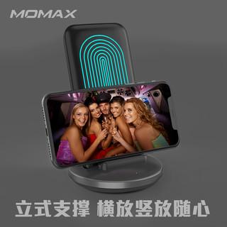 MOMAX 摩米士 ip99 无线二合一快充移动电源 (黑色)