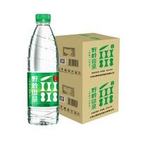 野岭剐水 天然弱碱性矿泉水 550ml*9瓶*2箱