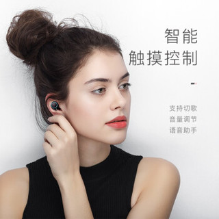 NINEKA/南卡 N2 真无线蓝牙耳机
