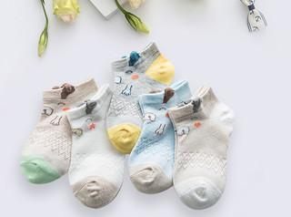YingLePei 婴乐培 儿童薄款袜子 5双装