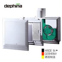 Dephina ELS-V 60/35基础版 超静音排风扇 (银色 )