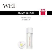 Wei Beauty 蔚蓝之美 清洁面膜补水保湿收缩毛孔 (64ml)