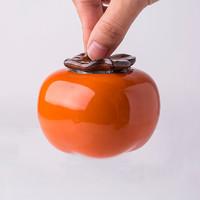 洛威 柿子茶叶罐 景德镇陶瓷