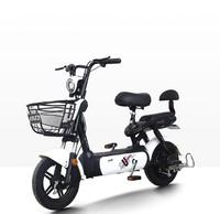 XDAO 小刀电动车 新国标 TDT1803Z 电动自行车+凑单品