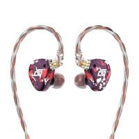 徕声(AUGLAMOUR) RT3 入耳式耳机