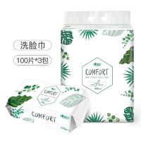 心相印 一次性洁面洗脸巾 (100片、200mmX200mm、3层)