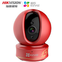 EZVIZ 萤石 C6H 2018足球版 720P 云台摄像头