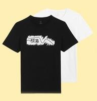 VANCL 凡客诚品 1093650 男士印花T恤 *2件