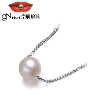 京.润珍珠 淡水珍珠 3135101011110 吊坠项链 (40-45cm、白色)