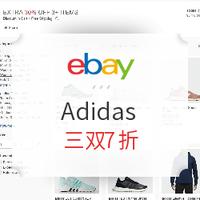 促销活动:ebay Adidas官方店大促