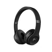 Beats Solo3 Wireless 头戴式 蓝牙耳机