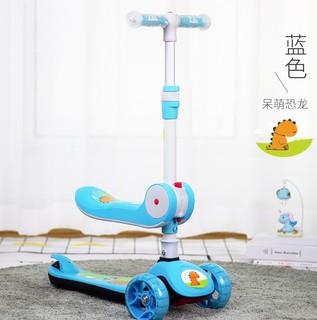 XINAOLIN 鑫奥林 088-2J 儿童折叠滑板车