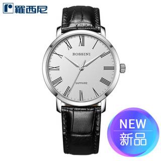 罗西尼(ROSSINI)手表 启迪系列 19年新款男表 经典百搭商务石英表 皮带男士腕表519907W01A *3件