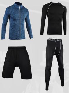 FANDIMU 范迪慕 运动套装男2019新款休闲长袖健身服四件套速干紧身跑步篮球健身服 FNZ9006 蓝色 L