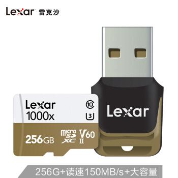 Lexar 雷克沙 256GB TF卡 Micro SDXC UHS-II U3 V60 高速存储卡(1000x MLC颗粒)