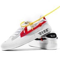 WARRIOR 回力 鸳鸯联名 3G 男女帆布鞋