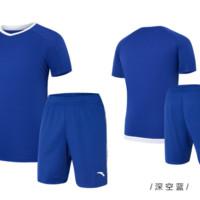 ANTA 安踏 套装 男装 吸湿透气足球训练套装 时尚休闲运动套装 95712202 深空蓝 2XL(男185)