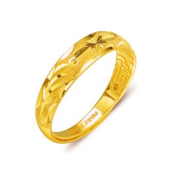 赛菲尔黄金戒指活口女戒满天星足金戒指女款999.9珠宝首饰