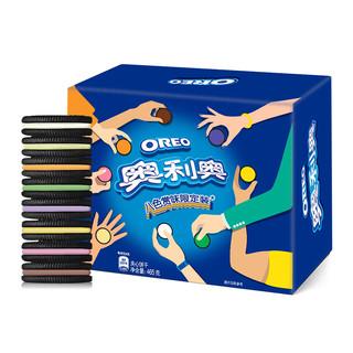 OREO 奥利奥 休闲零食饼干 (465g、八色赏味、盒装)