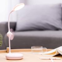MINISO 名创优品 简约LED风扇灯