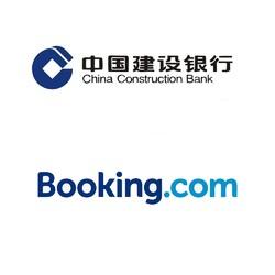 建设银行 X  Booking  Visa卡预订住宿