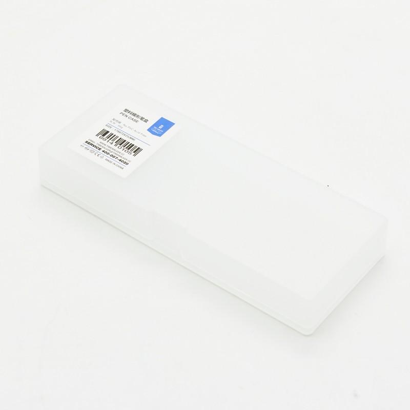 TIMEWALKER 时光行者 CPP磨砂文具盒