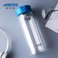 Haers 哈尔斯 双层玻璃杯 320ml