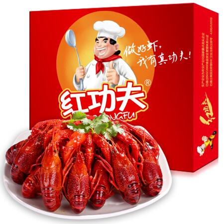 红功夫 麻辣小龙虾尾 7盒装(每盒250g 33-40只)