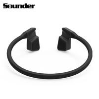 SOUNDER 声德 X2 骨传导蓝牙耳机