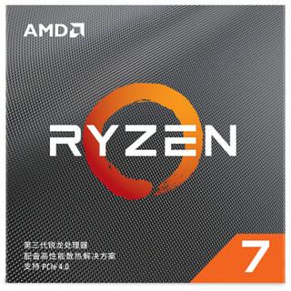 AMD 锐龙 R7-3700X CPU处理器 3.6GHz