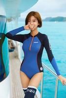 22日0点:拓胜 TOSWIM TS81020693 女士 防晒速干泳衣