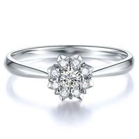 鸣钻国际 钻戒女 群镶30分钻戒 白18k金钻石戒指结婚求婚女戒 情侣钻石对戒女款 星空共约45分 F-G/SI 9号