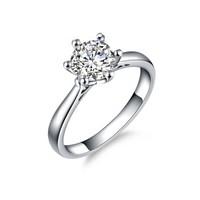 一搏千金(YBQJ)BG002 Pt950铂金30分FG色钻石戒指 结婚女戒 单钻婚戒