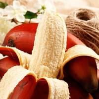 振豫 红皮香蕉 2500g装 约15-20根