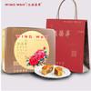 元朗荣华 火腿月饼