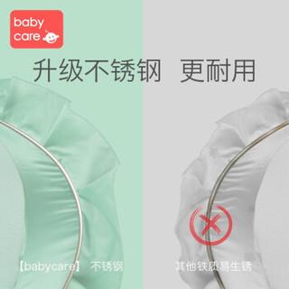 BabyCare 婴儿蚊帐罩 (云雾绿、118*63*65cm )