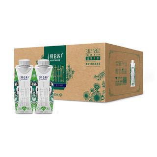 特仑苏有机纯牛奶梦幻盖250ml×24包