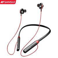 SANSUI 山水 i37 蓝牙无线入耳运动耳机 (黑红、通用、动圈、入耳式)
