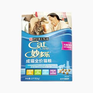 妙多乐 成猫粮 10kg
