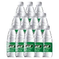 限地区:怡宝 纯净水 350ml*12 量贩装 饮用水 *4件